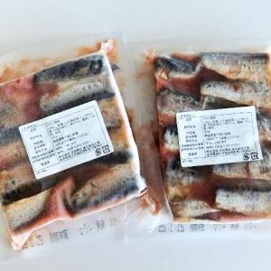 ❤【給食応援】イワシ梅味噌煮 10切入× 2P 1,685円也