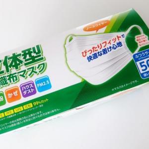 コストコ ◆ 立体型 マスク 不織布 オメガプリーツマスク ふつうサイズ 50枚 1,298円也 ◆