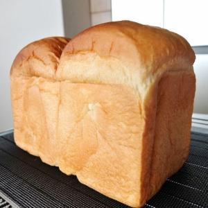 ★ 銀座 に志かわ 生食パン 焼きました(^O^)v ★
