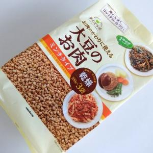 コストコ ◆ マルコメ 大豆のお肉ミンチ 100gX3 978円也 ◆