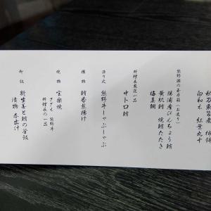 ★碧き島の宿 熊野別邸 中の島★ 和歌山のお宿 その3