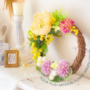 +リースレッスン+ 〜花材選べるリース体験レッスンです〜