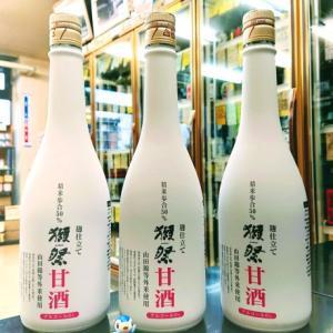 獺祭/ 麹仕立て甘酒