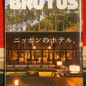 『下北沢 和菜旬食〈宿場〉「オニオンスライス」』@BRUTUS