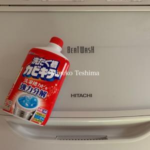 洗濯機の層洗浄に使う漂白剤について (シャープ製品)