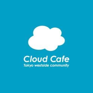 Cloud cafeへお邪魔しました。