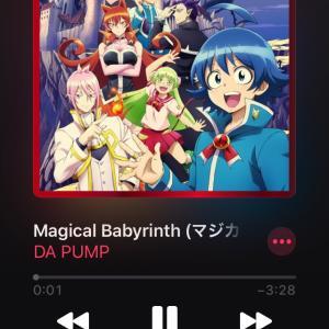 Magical Babyrinth