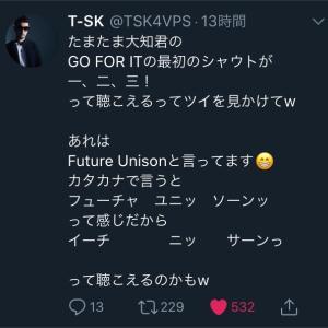 Future Unison