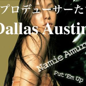 Dallas Austinについて話してます