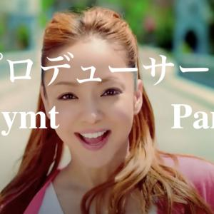 Nao'ymt Part.2