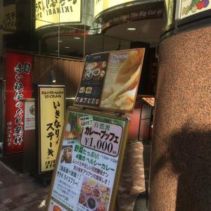 渋谷で子連れOKのヴィーガン・ベジタリアン対応レストラン行ってきたよ