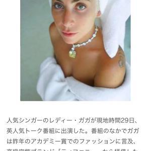レディガガ30億円のティファニーのダイヤモンドと逃走