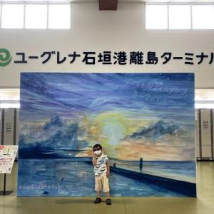令和2年8月5日(水)石垣島4日目 曇り時々晴れ