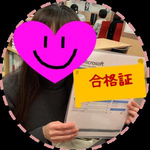 就職に役に立つ!ハローパソコン教室弘前校