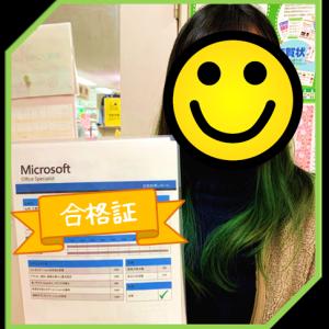 新社会人のための準備!MOS試験会場 ハローパソコン教室弘前校
