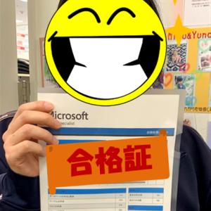 他と差をつけるMOS Master資格! 試験会場ハローパソコン教室弘前校