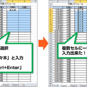Excel豆知識!ハローパソコン教室イトーヨーカドー弘前校