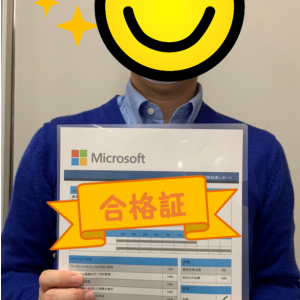 MOS資格取得!仕事効率UP!Excel上級者!ハローパソコン教室弘前校