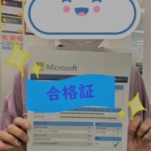 教育訓練給付金制度でMOS資格取得!ハローパソコン教室弘前校