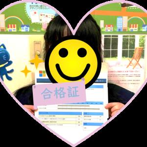 ★MOS★新社会人・新大学生に役に立つ資格!ハローパソコン教室弘前校
