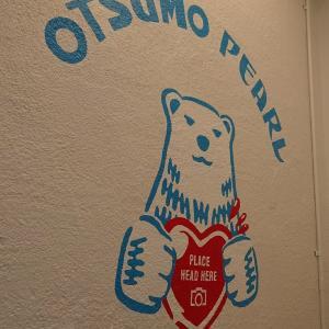 NIGO®さんプロデュース生タピオカ専門店オープン☆彡『オツモパール』さん @京都