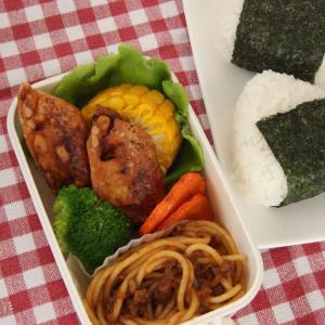 お弁当 No.679 揚げ餃子&ミートソースパスタ弁当