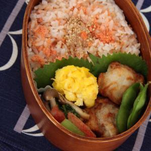 お弁当 No.695 鮭ご飯&揚げ焼売弁当