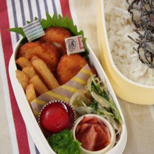 お弁当 No.703 チキンナゲット&フライドポテト弁当