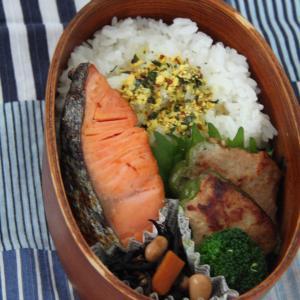 お弁当 No.741 焼き鮭&ピーマンの肉詰め弁当