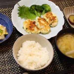 お夕飯 No.117 はんぺん海老まんじゅう