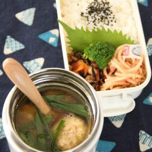 お弁当 No.827 鶏団子と春雨のスープ&たらこパスタ弁当