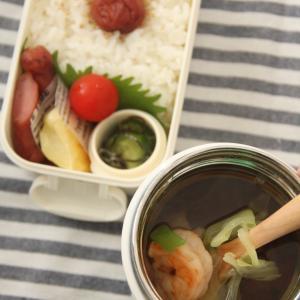 お弁当 No.831 海老とキャベツのスープ&じゃが芋のチーズ焼き弁当