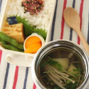 お弁当 No.836 えのきのスープ&鮭入りチヂミ弁当