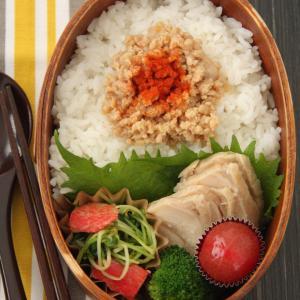 お弁当 No.837 肉味噌丼&蒸し鶏弁当