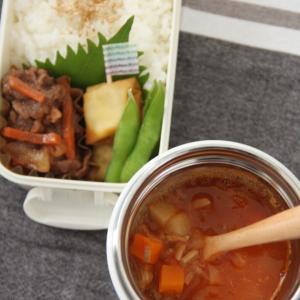 お弁当 No.841 ミネストローネ&牛焼肉弁当