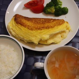 お夕飯 No.141 スフレオムレツ&フライドポテト