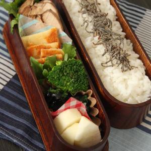 お弁当 No.865 鶏チャーシュー&チーズ入りチヂミ弁当