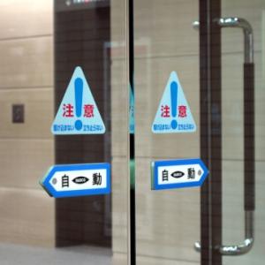 無限エレベーター