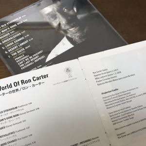 ロン・カーターの世界