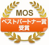 MOS合格体験記〜甲府昭和校〜第98弾