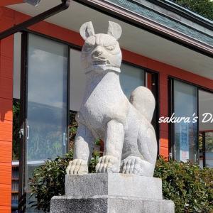 福徳稲荷神社【御朱印】☆