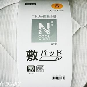 ニトリのNクール☆