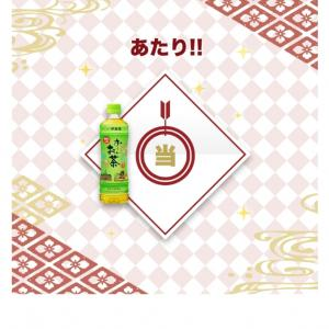 【お~いお祭りキャンペーン】当選☆2