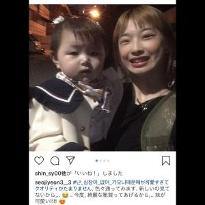 BTS可愛いナムジュンさんの従姉妹