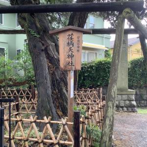 BTSは末娘の治療薬 願いを込めて鎌倉荏柄神社へ