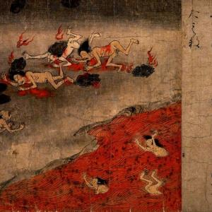 地獄と地獄供養~奈落 【地獄供養・閻魔大王供養、地蔵菩薩供養、光明真言法】