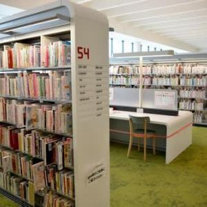 福知山市 来年1月から コロナで図書館使えず電子書籍を貸し出し─両丹日日新聞より