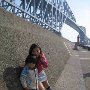 はじめての東京ゲートブリッジ♪