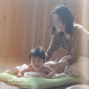 生後2か月、3か月ベビーマッサージデビュー♡