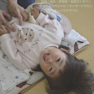 親子レッスンでは、ほかの親子をみれます!!▶多賀城キッズクラス